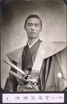 IIkeda Nagaoki (1837 - 1879)