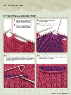 from Qsovis tigni Knitting Stiches, Knitting Blogs, Free Knitting, Knitting Patterns, Crochet Patterns, Filet Crochet, Knit Crochet, Knit Cardigan Pattern, Diy Bags Purses