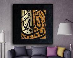Arabic Calligraphy Art, Arabic Art, Art Mur, Islamic Wall Decor, Canvas Wall Art, Artwork, Abstract Art, Beautiful, Painting Art