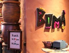 One of my favorite #DisneyWorld restaurants: Boma in the Animal Kingdom Lodge!