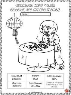 26 CHINESE NEW YEAR Music Colouring Activities!   ♫ CLICK through to see the full set or save for later!   ♫