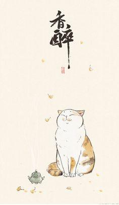 Canned frozen autumn pear - illustration - Katzen Chat Kawaii, Japon Illustration, Image Chat, Japanese Cat, Art Asiatique, Photo Chat, Cat Wallpaper, Cat Drawing, Aesthetic Art