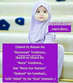 Attitude Quotes, Life Quotes, Ramzan Eid, Ramdan Kareem, Eid Special, All About Islam, Islamic Qoutes, Ramadan Mubarak, Love Only
