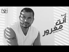 29 Best Arabic Songs Images Youtube Youtube Movies