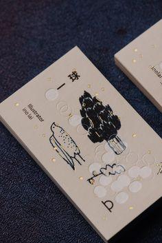 ino lai 一球 on Behance Business Invitation, Letterpress Business Cards, Invitation Card Design, Brand Packaging, Packaging Design, Branding Design, Name Card Design, Bussiness Card, Name Cards
