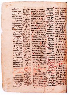 This is one of the most fascinating biblical manuscripts in existence! What you are seeing is an excerpt from the Book of Psalms written in 5 languages that was used in the Miaphysite churches.The languages are (from left to right)Armenian,Arabic,Coptic(Bohairic),Syriac and Ethiopic(Ge'ez).This is housed in the Vatican library in Rome.(The composition of this manuscript is dated to about the 10th century.)