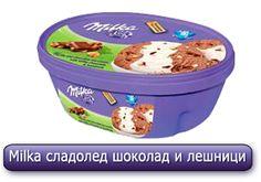 Hazelnut Choco Box