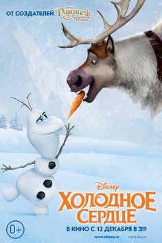 魔雪奇緣/冰雪奇緣 (Frozen) poster