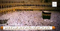 Here is a step-by-step guide on how you can perform Hajj. Watch it here: