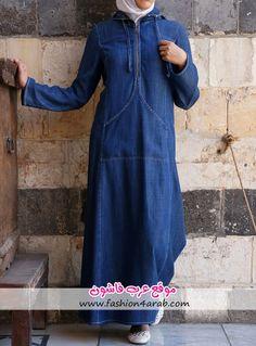 Veiled Clothing Abayas