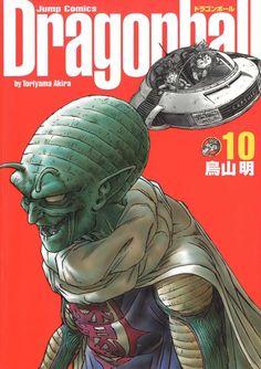 """""""Dragonball Kanzenban, Vol. 10"""""""