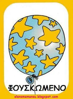 Ελένη Μαμανού: ΚΑΡΤΕΛΕΣ ΜΕ ΑΝΤΙΘΕΤΕΣ ΕΝΝΟΙΕΣ Parenting, Education, Blog, Greek, Blogging, Onderwijs, Learning, Greece, Childcare