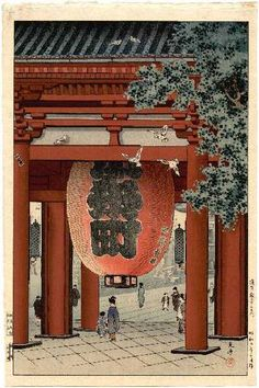Great Lantern at Asakusa Temple, by Tsuchiya Koitsu, 1934 Japanese Art Prints, Japanese Drawings, Japanese Graphic Design, Art Occidental, Woodcut Art, Japanese Tree, Art Chinois, Japan Painting, Backgrounds