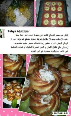 Libyan Food, Bread Recipes, Cooking Recipes, Tunisian Food, Cap Cake, Arabic Food, Toffee, Entrees, Sandwiches