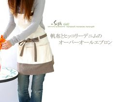 Now this is a great apron, so cute yet practical!