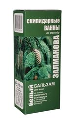 "Turpentine bath balsam by Dr. Zalmanov (to control blood pressure) by ""Medicomed"""