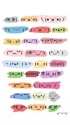 Japanese Words, Cute Japanese, Typed Emojis, Emoji Tattoo, Weird Words, Cute Texts, Anime Gifts, Visual Communication