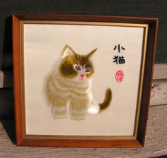 Chinese Hand Embroidered Needlework Silk CAT Picture Signed Framed Asian Embroidery Wall Art Hanging Textile