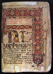 FREEDOM IN ORTHODOXY New Testament as Ancient Literature