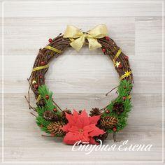 Grapevine Wreath, Grape Vines, Wreaths, Home Decor, Crown Cake, Homemade Home Decor, Door Wreaths, Vineyard Vines, Deco Mesh Wreaths