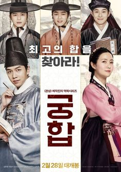 """[Photos] Two New Posters for Lee Seung-gi's """"Marital Harmony"""""""