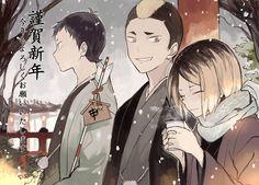 Nekoma New Year Eve - Haikyuu!! Kenma , Yamamoto, Fukunaga