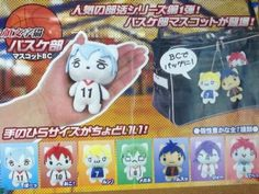 This is so ridiculously cute-- I want a million of each hanging off my 3DS, pls n thx u. =w=