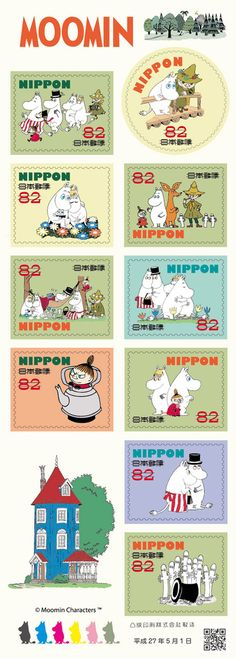 """Issuance of greeting stamp """"Moomin"""" - Japan Post Les Moomins, Japanese Stamp, Tove Jansson, Biro, Japan Post, Little My, Mail Art, Cute Illustration, Public Art"""