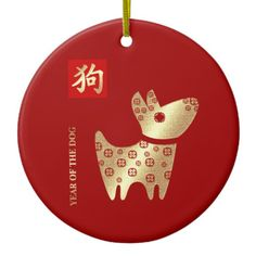 Chinese Year of the Dog Gift Ceramic Ornaments. Elegant Festive Red | Gold Foil design Chinese Year of the Dog Gift Ceramic Ornaments. Matching cards, postage stamps, traditional red envelopes and other products available in the Chinese New Year / Year of the Dog Category of the Mairin Studio store at zazzle.com