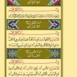 Bu dua ile kişi ulaşmak istediği her şeye kolayca ulaşır Allah Islam, Amigurumi, Allah