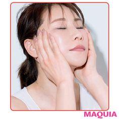 奇跡の50歳・水谷雅子さん厳選! 肌痩せ、くすみ、たるみをケアする名品コスメ3選 | マキアオンライン(MAQUIA ONLINE) Image Title, Skin Care, Skincare Routine, Skins Uk, Skincare, Asian Skincare, Skin Treatments