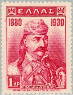 Stamp: Theodoros Kolokotronis (Greece) (Centenary of Independence) Mi:GR 438 Rare Stamps, Vintage Stamps, Year Of Independence, My Stamp, Stamp Book, Greek History, Going Postal, In Ancient Times, Stamp Collecting