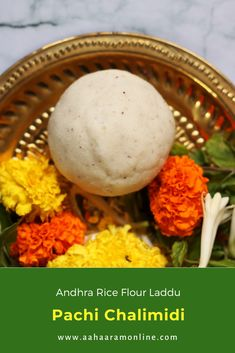 "This rice flour, coconut and sugar dish is a must for most of our festivals in AndhraPradesh. It that needs no cooking at all; hence the word ""pachi"" in the name which means ""raw"". in Telugu. #vegetarian #indianfood #recipes #recipeblog #riceflour Andhra Recipes, Indian Food Recipes, Vegetarian Recipes, Rice Flour, Food Festival, Telugu, Festivals, Roast, Coconut"