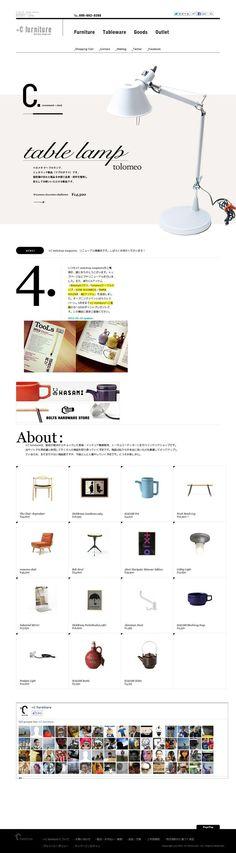 http://www.pc321.jp #wedesign #web #design #layout #userinterface #website < repinned by Alexander Kaiser | visit www.kaiser-alexander.de
