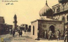 Aleppo - Bab al-Faraj - one of the gates of the old city - in 1908