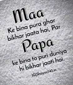 ❤️❤️❤️love u mom dad 💓💓 Father Daughter Love Quotes, Love Parents Quotes, Mom And Dad Quotes, I Love My Parents, Family Love Quotes, Love U Mom, Sister Quotes, Girl Quotes, Papa Quotes