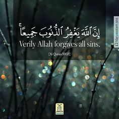 The verse cut from quran