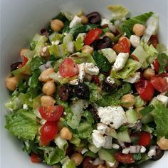 Mediterranean Chopped Salad - always a hit at parties and dinners!