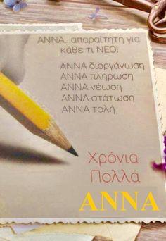 Happy Name Day, Happy Names, Happy B Day, Happy Birthday, Quotes, Greece, Blog, Anna, Party