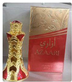 Ilham - Alcohol Free Arabic Perfume Oil Fragrance for Men and