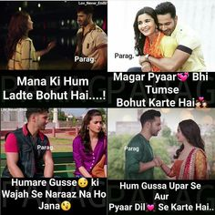 Hamji maro swbhav kai aa one pic ma almost aae gayo ch 😉 Typed Quotes, Bae Quotes, True Love Quotes, Girly Quotes, Qoutes, Lyric Quotes, Love Quetos, Love You Gif, Love Romantic Poetry