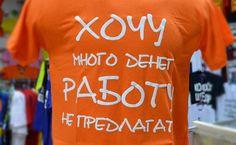Что подарить на 23 февраля парню http://kleinburd.ru/news/chto-podarit-na-23-fevralya-parnyu/  Один из самых волнующих вопросов для девушек в преддверии Дня Защитника Отечества — что подарить на 23 февраля парню. И это неудивительно, ведь каждой представительнице прекрасного пола хочется удивить своего мужчину оригинальностью и сделать приятное. Далее представлено 10 идей, которые идеально подойдут для подарка в мужской день. Футболка с прикольной надписьюот 500 рублей Футболка с […]