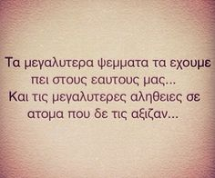 """Find and save images from the """"Greek Quotes"""" collection by alkisti on We Heart It, your everyday app to get lost in what you love. Epic Quotes, Love Quotes, Inspirational Quotes, Motivational, Greek Quotes, Inspiring Quotes About Life, Story Of My Life, Friends In Love, We Heart It"""