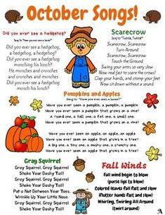October songs and finger plays! This resource can be used for circle time in a daycare, preschool, Pre-K, or Kindergarten classroom. This is also a great resource to send home with children to sing the seasonal songs with their families. Fall Preschool Activities, Preschool Music, Preschool Curriculum, Preschool Lessons, Halloween Songs Preschool, October Preschool Themes, Halloween Songs For Toddlers, Circle Time Ideas For Preschool, Toddler Circle Time