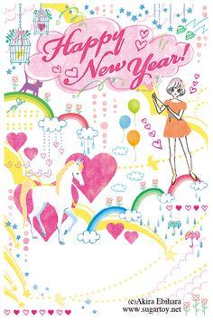 Illustration: Akira Ebihara Client: Japan Post Co., Ltd.(日本郵便)