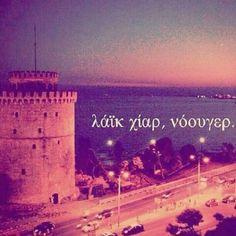 Thessaloniki !!!!