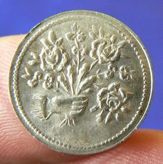 SMALL ROSE TOKEN OR COIN  ISLAMIC 16MM