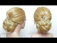Bridal Bun Updo Hairstyle Tutorial For Long Hair - YouTube