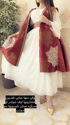 Arab Fashion, Muslim Fashion, Indian Designer Outfits, Designer Dresses, Stylish Dresses, Fashion Dresses, Afghani Clothes, Daily Fashion, Tunic Designs