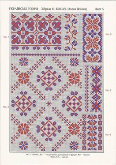 Cross Stitching, Cross Stitch Embroidery, Hand Embroidery, Russian Cross Stitch, Bohemian Rug, Diy And Crafts, Weaving, Album, Ornaments
